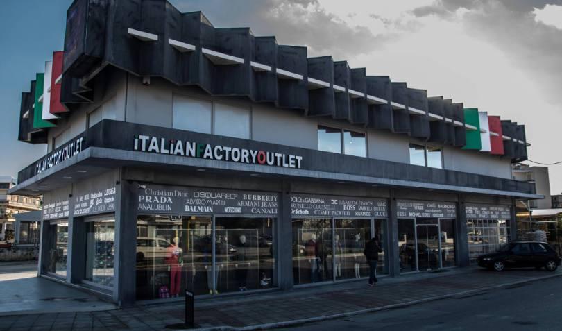 d08966bebd Απίστευτες προσφορές όλη τη Μεγάλη Εβδομάδα στο ITALIAN FACTORY ...