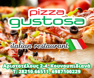 Pizza Gustoza