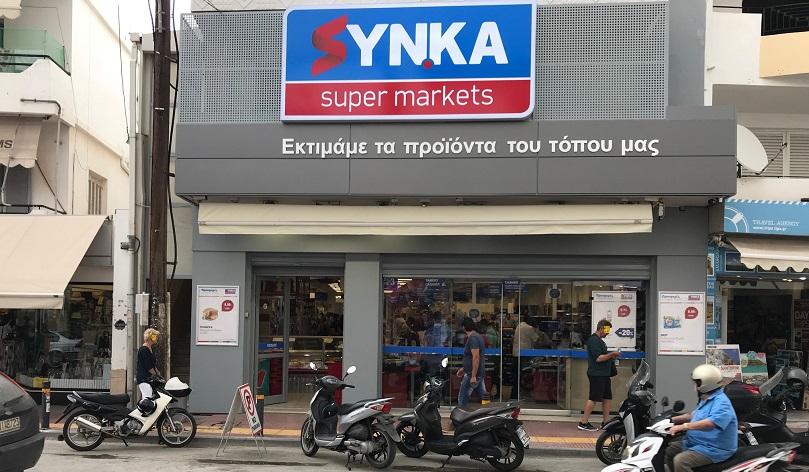 142606e0507 Ένα νέο σύγχρονο κατάστημα έρχεται να προστεθεί στην αλυσίδα των SYN.KA  Super markets στην Χερσόνησο, σε ένα από τα πιο δημοφιλή τουριστικά θέρετρα  της ...