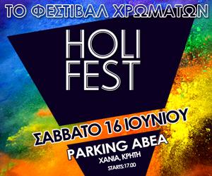 HoliFest 2018