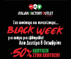 Italian Factory Outlet Side
