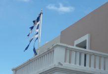 90fbf537d15 Χανιά: Απαράδεκτη εικόνα από την ξεσκισμένη σημαία σε Δημοτικό κτήριο| φωτο