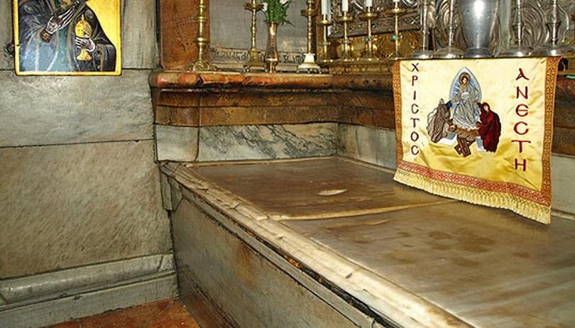 Πανάγιος Τάφος – Το μνημείο και το έργο» | Εσπερίδα στο Θέατρο ...