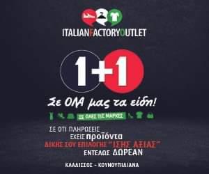 ItalianFactoryOutlet